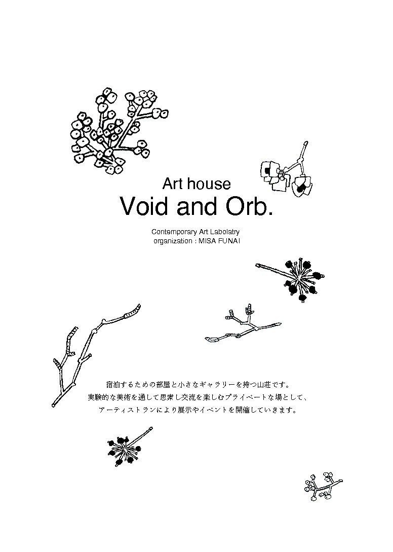About The art house Void and Orb.